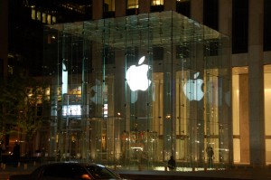Apple Store on 5th Avenue New York City